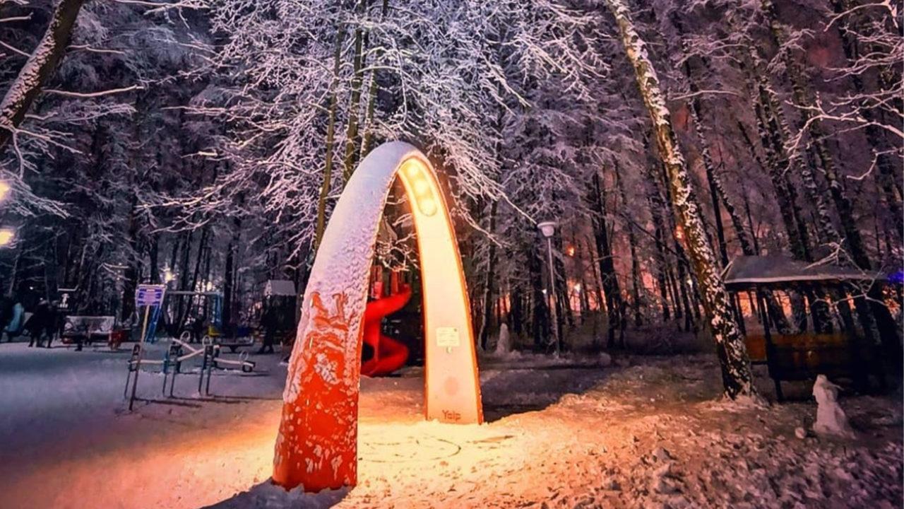 Yalp Sona Interaktiver Spielbogen | TiNao Rasskazovka Park, Russland (Fotograf: Vadim Morozov)
