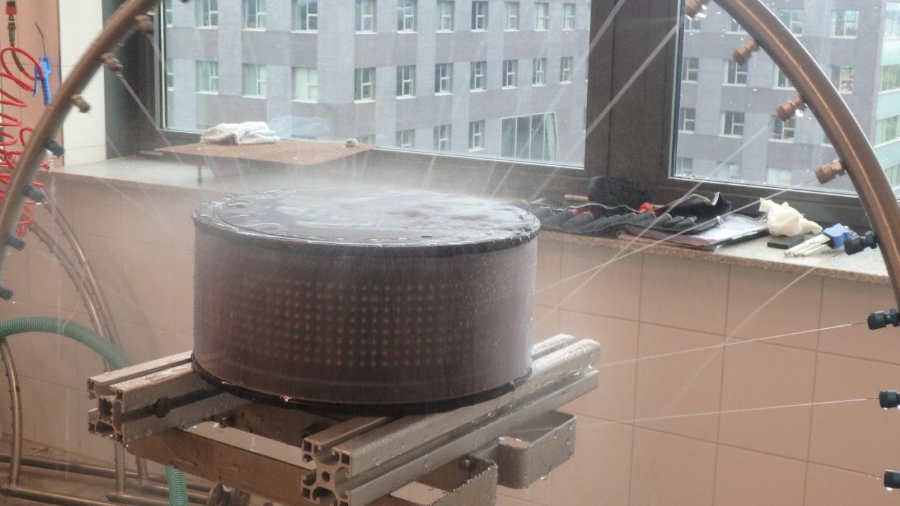 Zu diesen Tests gehört auch eine schöne Dusche. Yalp Memo Interaktives Säulenkopf
